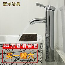 SunZIKunst Becken, voll Kupfer Waschbecken
