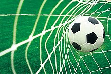 Tapeto Fototapete - Fußball Fußballtor - Papier