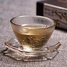 Tasse Geschenk Kaffeebecher Gold Line Glas Tasse