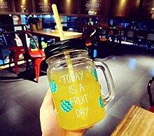 Tasse Mug Geschenk Kreativ 450Ml Glas Einmachglas