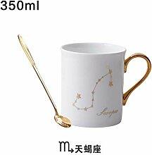 Tasse Set Keramik Dunkler Kaffee Tee Wasser Becher