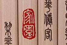 Thatch Retro-Xiaozhuan Charakter Bambus Tapete in das Studium der klassischen traditionellen Kalligraphie Teehaus Restaurant wasserdichte Wand , 4