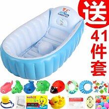 TlueTathtub Baby Aufblasbare Badewanne Baby Badewanne Große Kind Badewanne Wanne Neugeborenen Verdickung Faltbare Badewanne, Braun