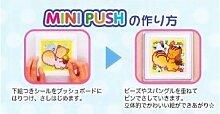 Toho Perlenkit Mini Push Süße Party