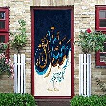 Türtapete Selbstklebend Tür 95X215Cm Ramadan