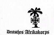 U24 Fahne Flagge Deutsches Afrika Korps 150 x 250