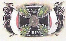 U24 Fahne Flagge Eisernes Kreuz 1914 Kaiser