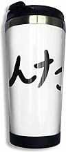 vfrtg Hentai Classic Kaffee Reisebecher Tasse