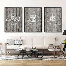 Vintage IslamischeWandkunstBild, Subhan