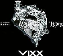 Vixx–Hades (6. Mini Album) CD mit Poster