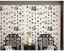 Vliestapete Chinesische Schriftzeichen Schwarze
