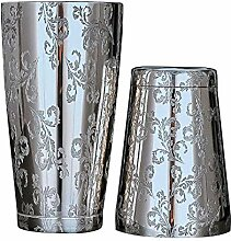 vogueyouth Kreative Boston Cocktail Shaker Tin Set