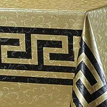 Wachstuch Breite 140 cm Farbe & Länge wählbar - Bordüre Gold Barock Lebensmittelecht - Größe ECKIG 140 x 990 bzw. 990x140 cm abwaschbare Tischdecke Gartentischdecke