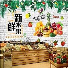 Wandaufkleber Wandbild Tapete 3D Frische Früchte