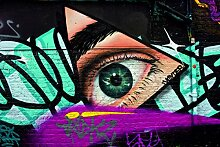 Wandbild 1200 x 690mm AUGE EYE Fototapete Poster XXL Tapete streetart london graffiti WA47