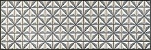 wash + dry 087847 Kubus Fußmatte, Acryl, beige, 60 x 180 x 0.7 cm