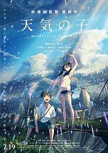 Weathering with You – japanisch Film Poster