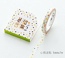 WGCJD Washi Tape Klebeband 5Mmx7M Kreatives