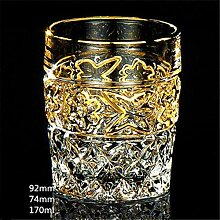 Whiskyglas Personalisiert Gravur Trace Gold
