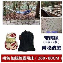 WXDC Hängematte Net Bett, Hängematte, im Freien