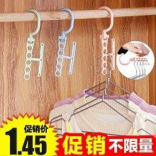 XIAMUO - Güter des täglichen Bedarfs aus Kunststoff Multilayer Kleiderbügel haken Home anti-slip Kleider Kleiderschrank Kleiderbügel étendoir winddicht Abzug behoben