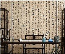 Yosot Moderne Chinesische Kalligraphie Und Malerei