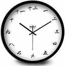 YROAR CLOCKS Einfache Chinesische zw?lf digitalen Heimtextilien dekoratives Mute Quarz Wanduhr, 30 cm, schwarz