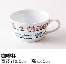 YUWANW Japan Importiert Keramik Geschirr Platte
