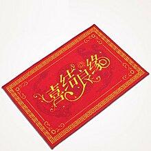 ZC&J Hochzeit Ehe Zimmer Teppichmatten Fußmatte liefert, seidig glatt flaumig, leicht Fleck zu reinigen, rechteckiger Teppich,A5,17.7in*47.2in