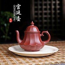 Zhangjinping Teekanne Berühmte Hand Teekanne Erz