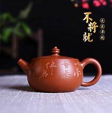 Zhangjinping Teekanne Dahongpao Famous Hand-Ming