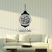 zqyjhkou Vinyl Wandtattoo Ramadan Kareem Arabische